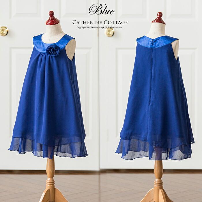 ドレス 青