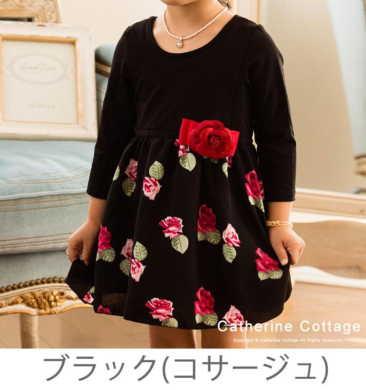長袖ワンピース 女の子 服装