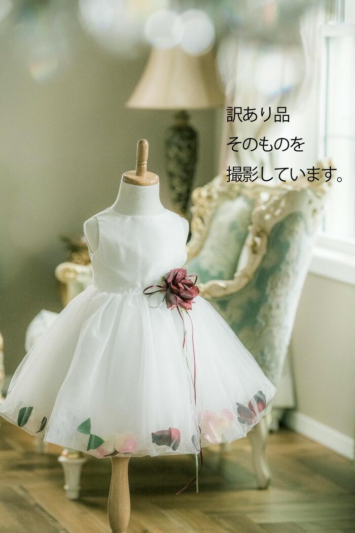 女の子 ドレス フォーマル