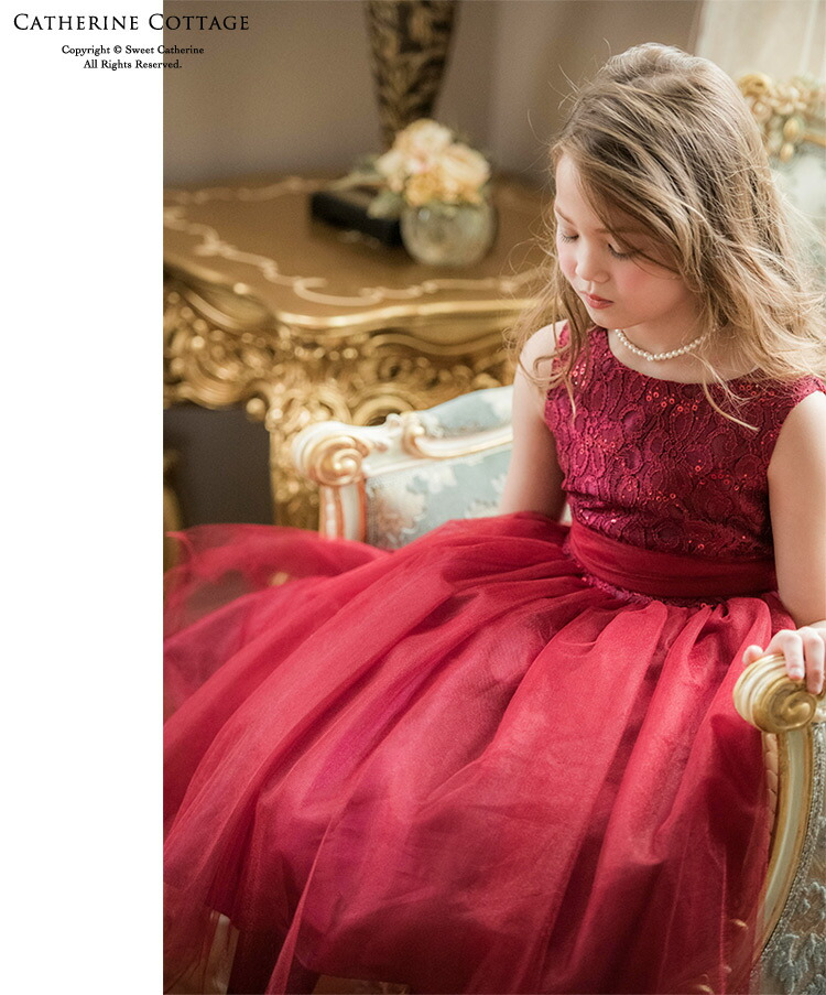 コンサート 子供ドレス