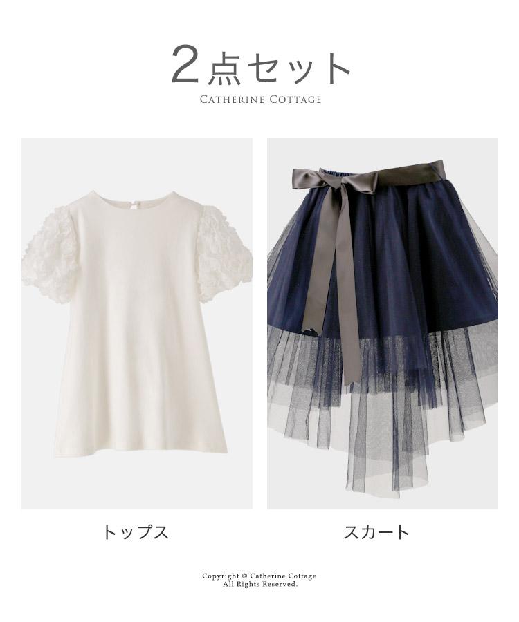 ピアノのコンクール用衣装の通販