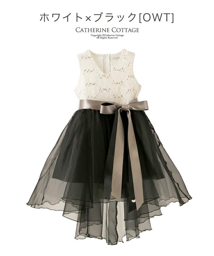 子供ドレス 白 黒