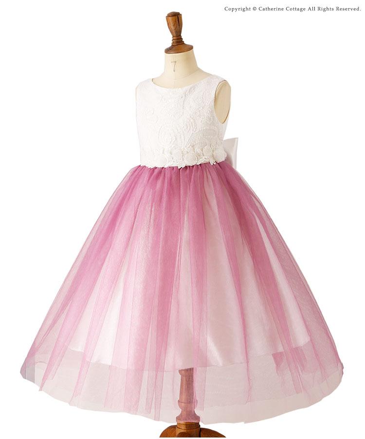 子供ドレス 結婚式 発表会 白 ウエストビーズフラワー上品レースドレス