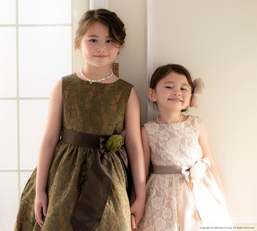 女の子 ドレス ゴールド 金