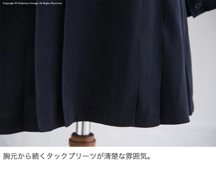 女の子 フォーマル セーラー服