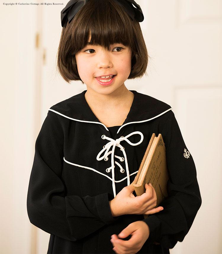 女の子 フォーマル ワンピース 編み上げ