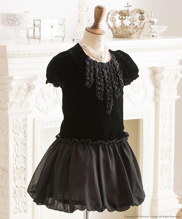女の子 ドレス キャサリンコテージ