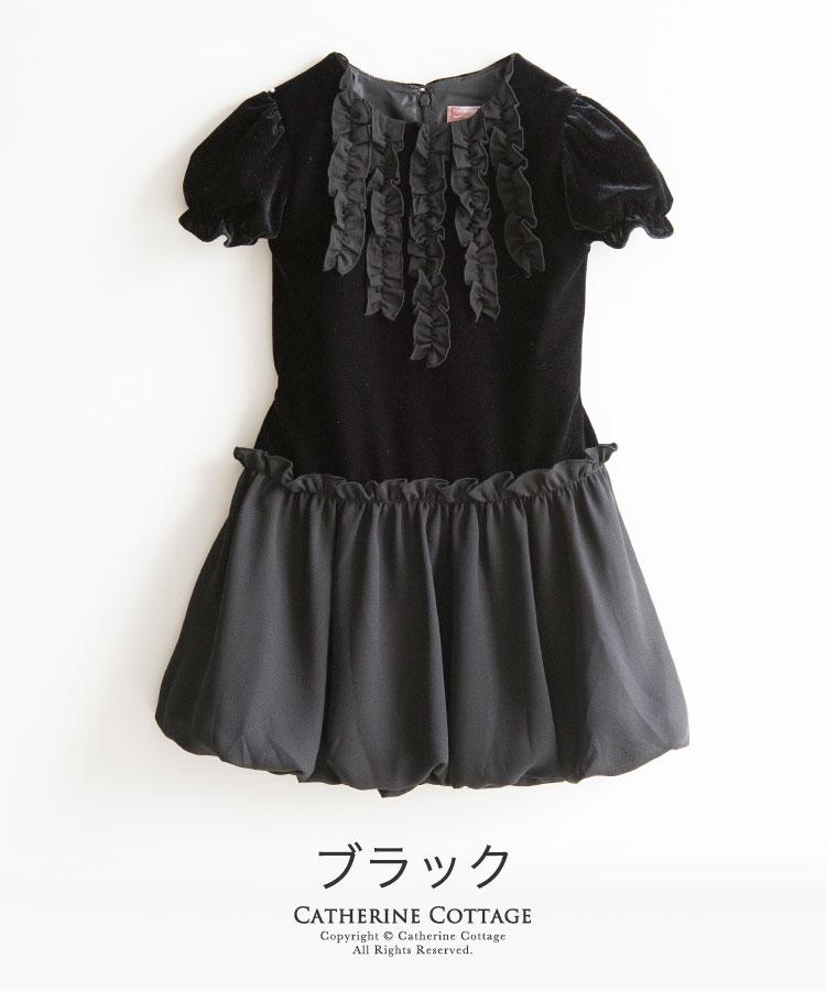 ブラックドレス キッズ