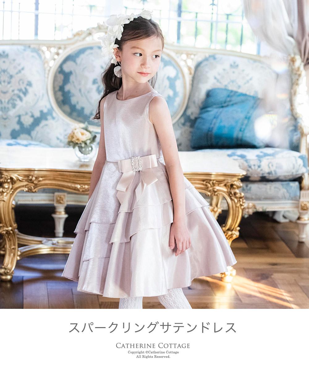 キャサリンコテージ ドレス