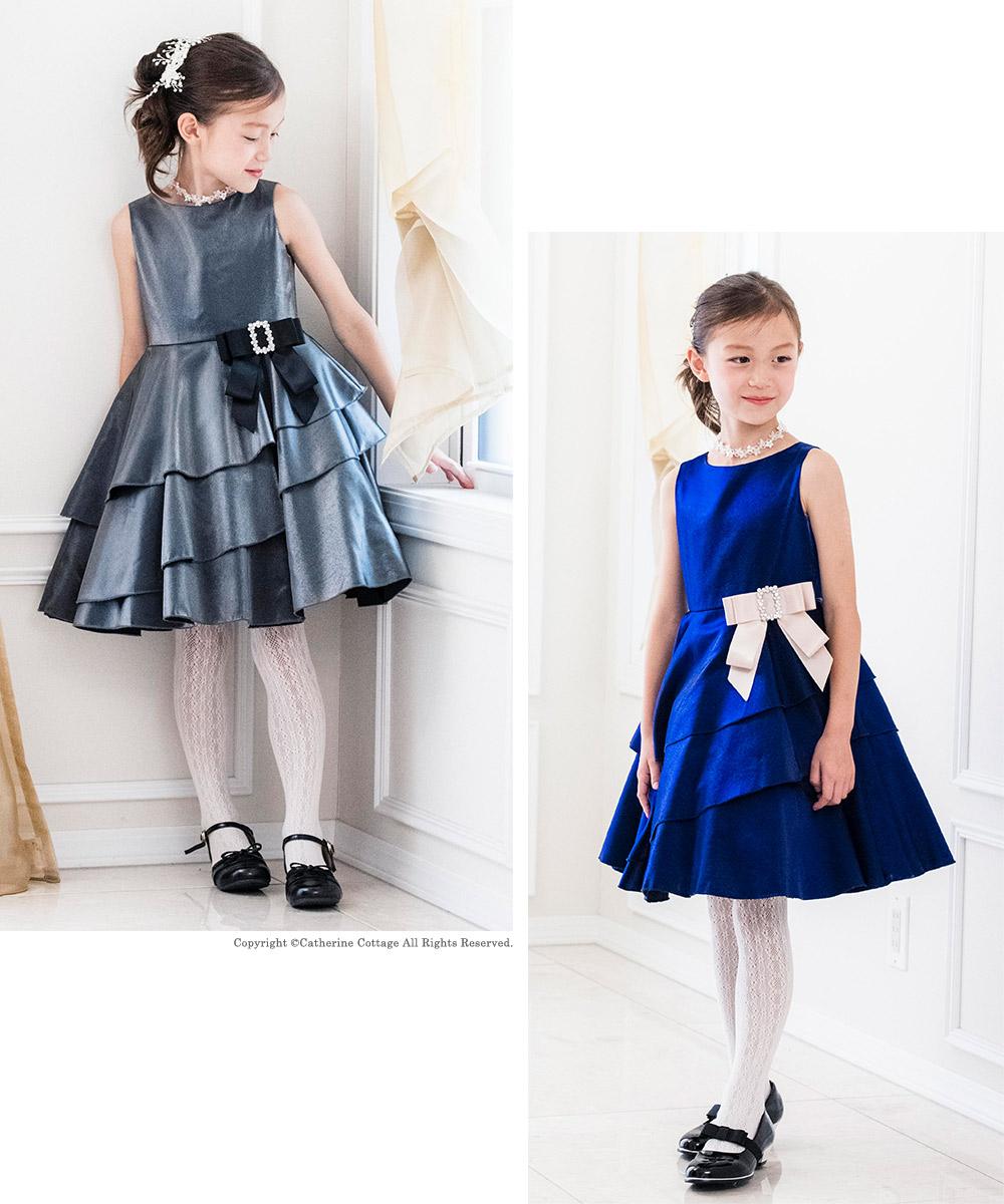 小学生 中学生 ドレス キッズドレス