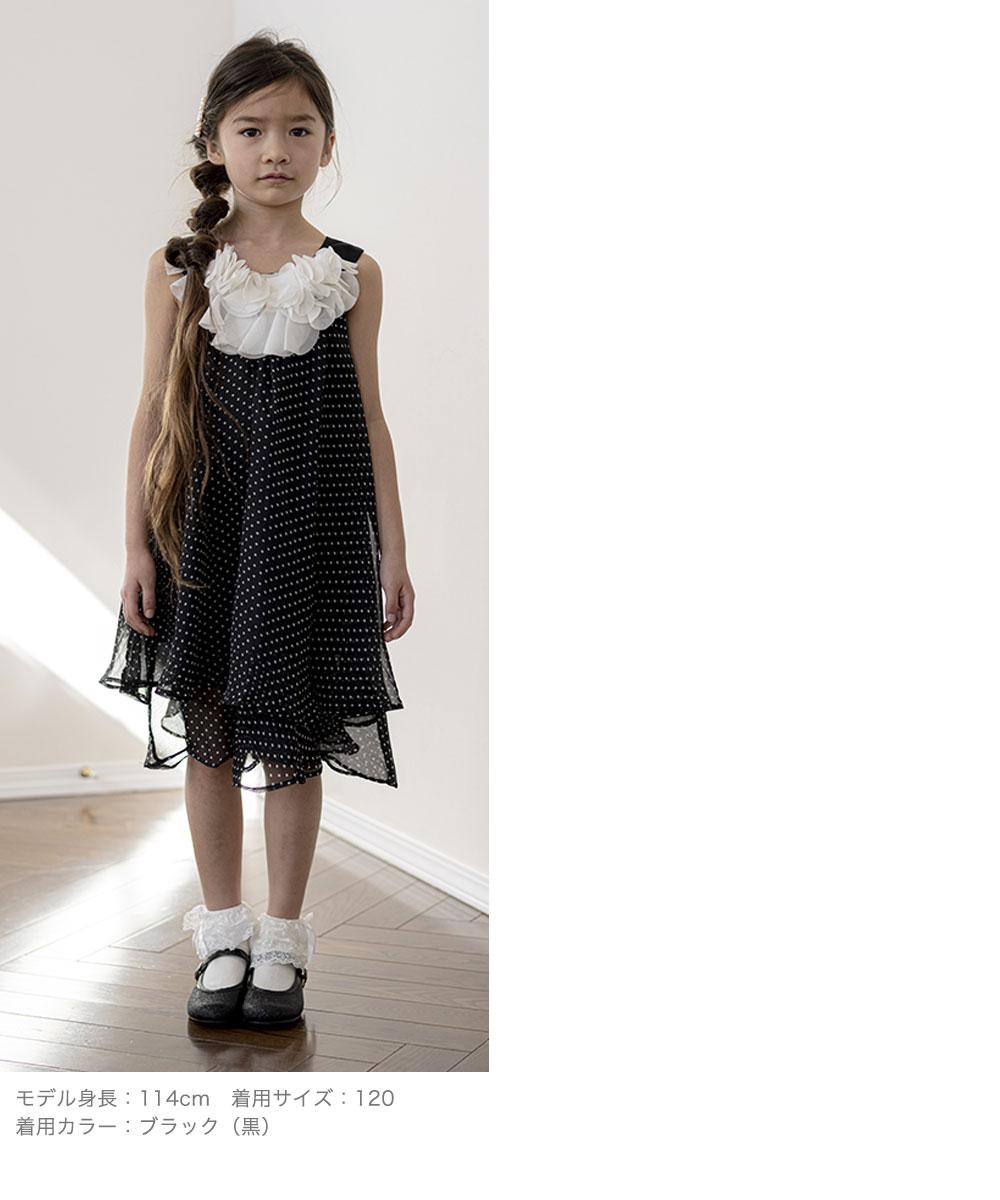 こどもドレスのデザイン