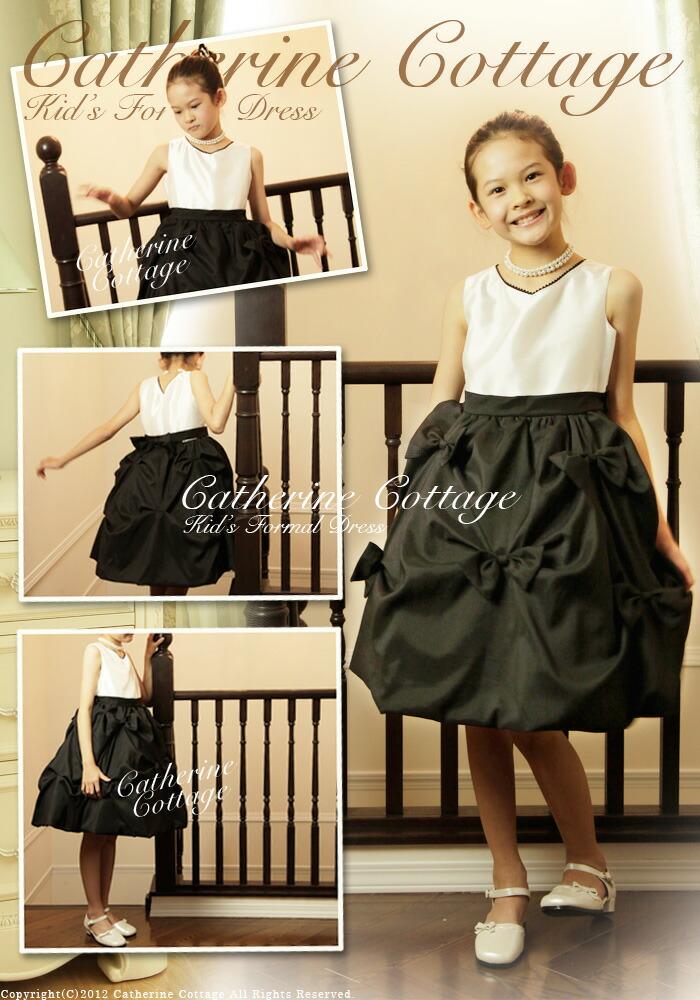 こどもドレス 白 黒