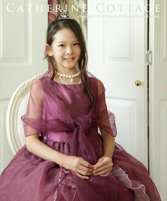 子供ドレス ショール