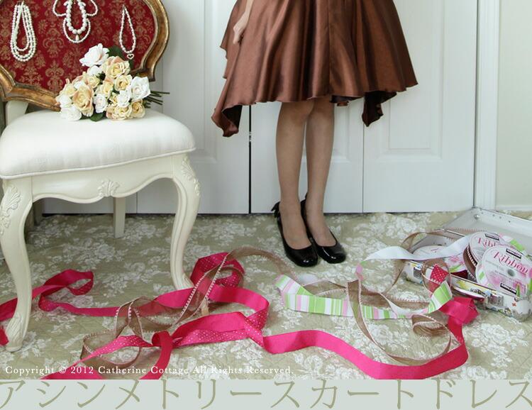 子供ドレス フォーマル 発表会 ブラウン 結婚式