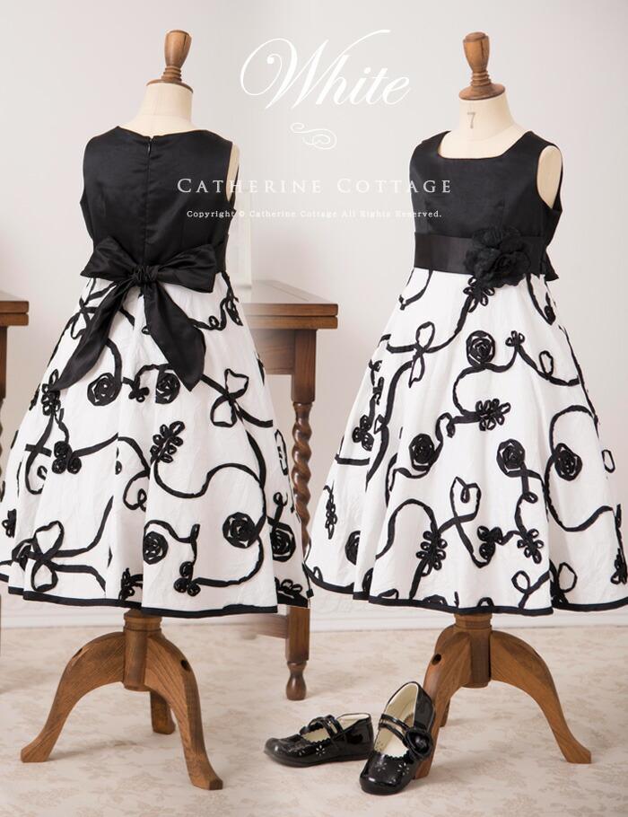 キッズ ドレス 120