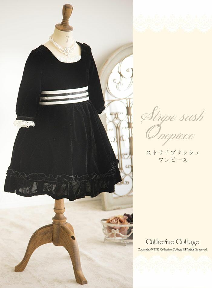 6248960f4e26e 楽天市場 ベロア ストライプサッシュワンピース 120cmのみ 子供ドレス ...