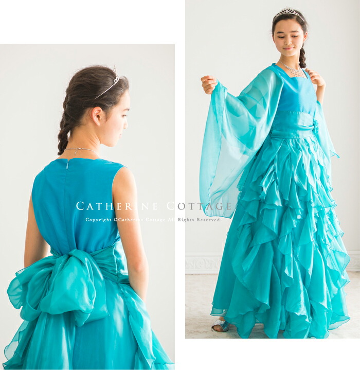ロングドレス 青