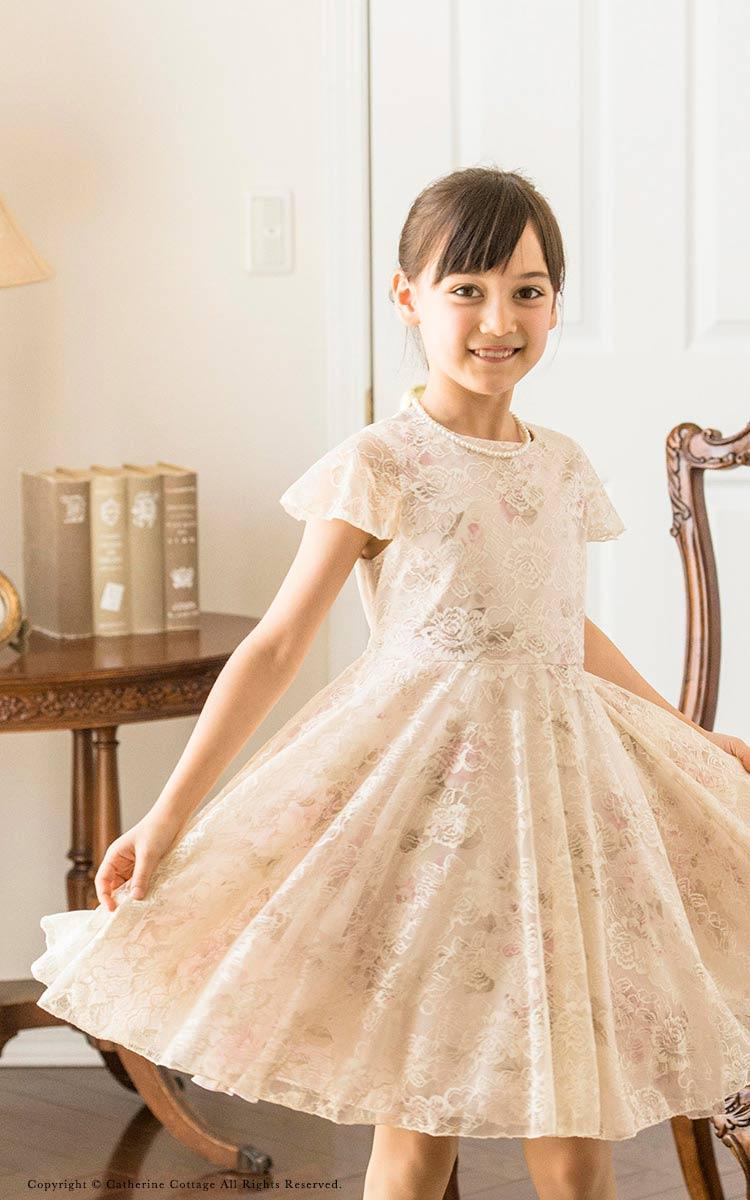 子供服 ドレス 女の子 ドレス