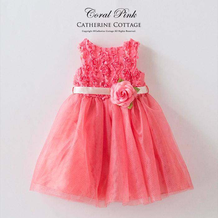 子供ドレス コーラルピンク