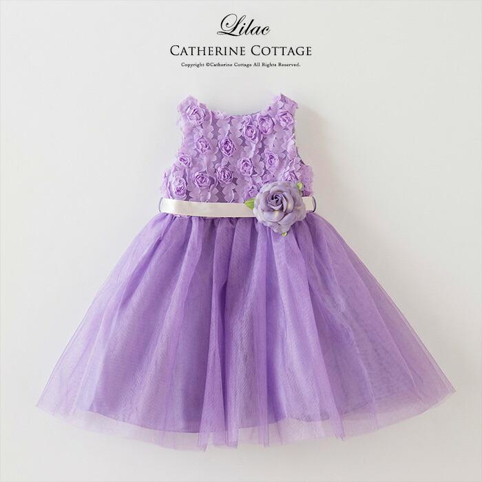 子供ドレス ライラック