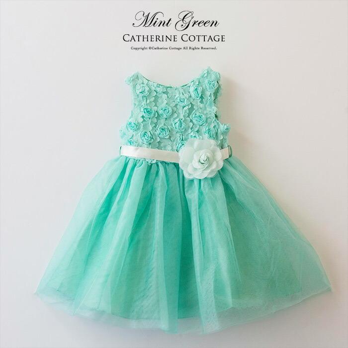 子供ドレス ミントグリーン