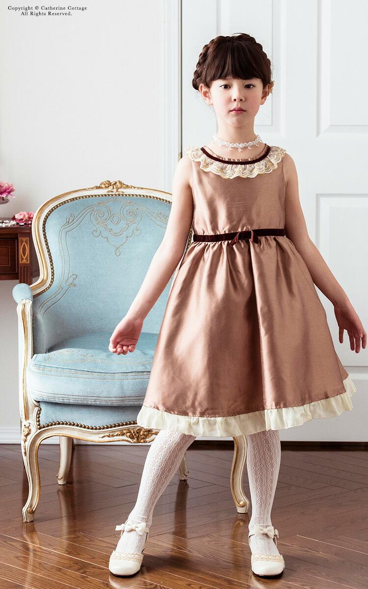 子供ドレス 女の子