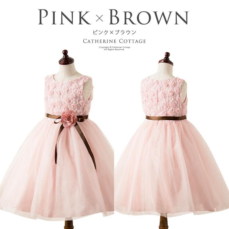 発表会ドレス ピンク