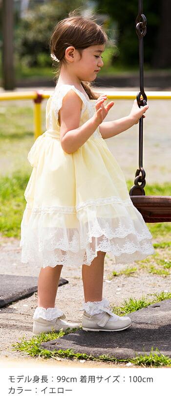 黄色の子供用ドレスのコーディネート