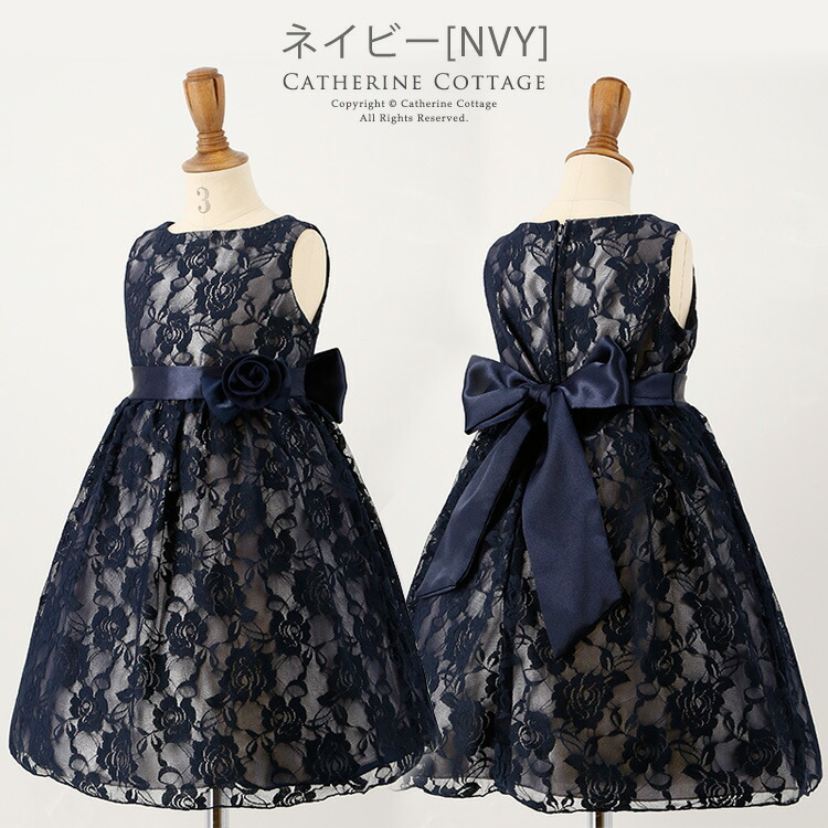 ベビードレス 紺色