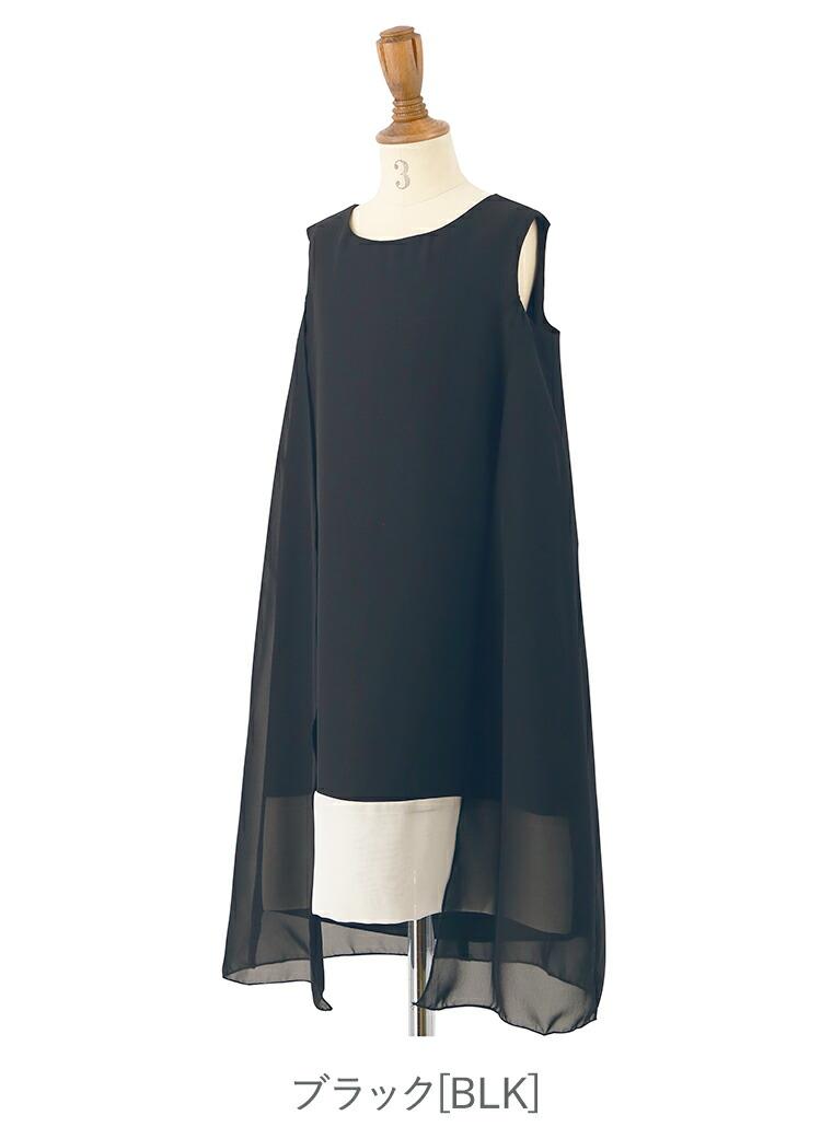 子供ドレス 肩リボンの配色切替Aラインドレス 女の子 キッズ・ジュニア 発表会 結婚式 フォーマル