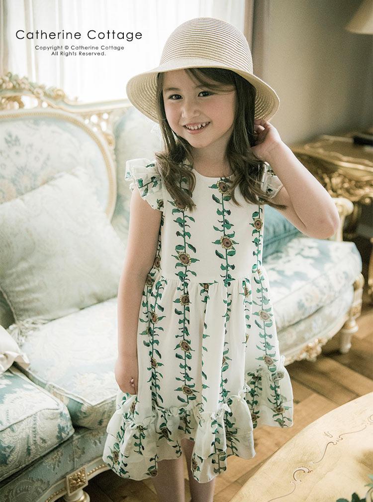 子供ドレス女の子 ひまわりシフォンワンピース ノースリーブ 子供服 女の子 キッズ・ジュニア 発表会 結婚式 フォーマル