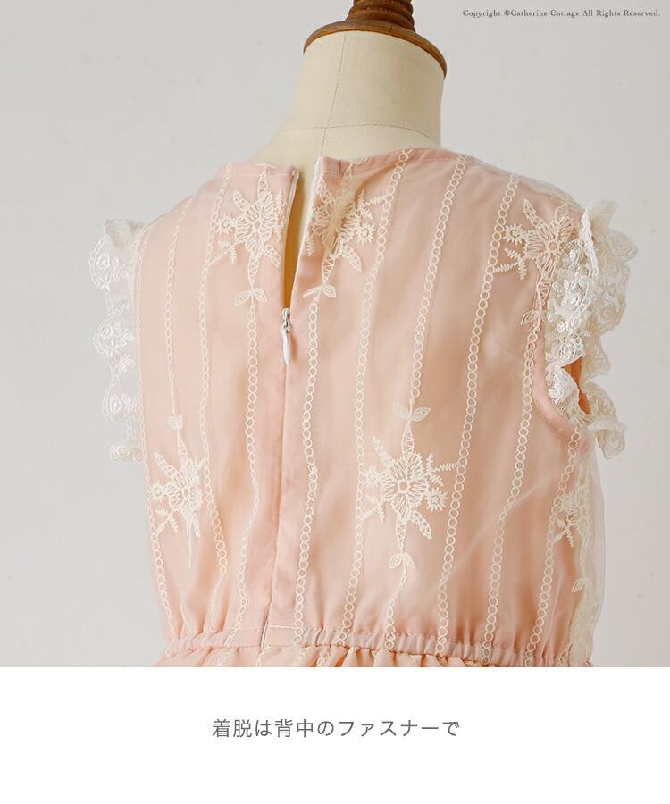 ピアノ保発表会ドレスの通販