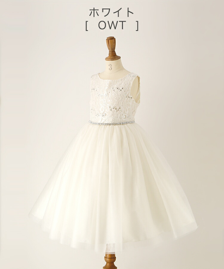 子供ドレス 白 ホワイト 通販