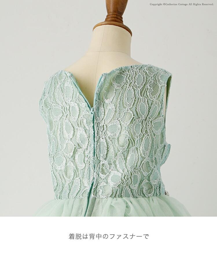 結婚式 キッズドレス 通販
