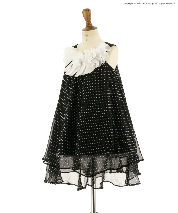 キッズドレスのデザイン
