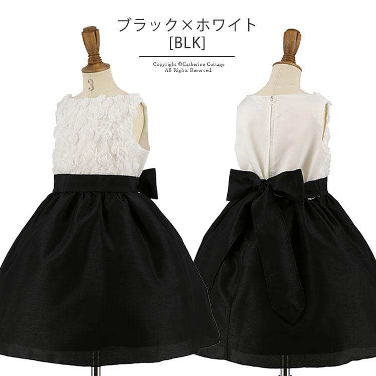 子供ドレス ブラック