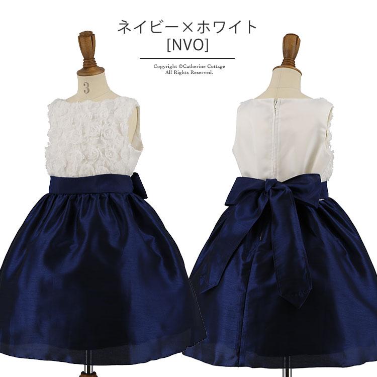 子供ドレス ネイビー ホワイト