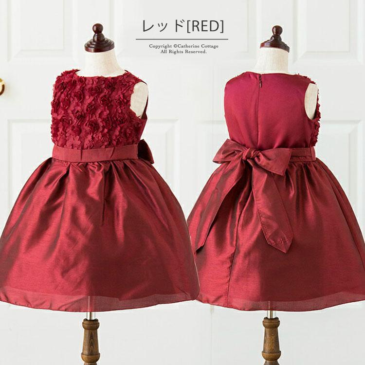 子供ドレス レッド