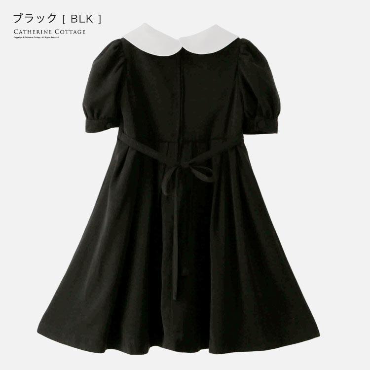 子供服 冠婚葬祭 発表会 結婚式 女の子 白襟ワンピース ブラック