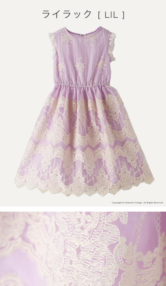 子供ドレス 紫 通販