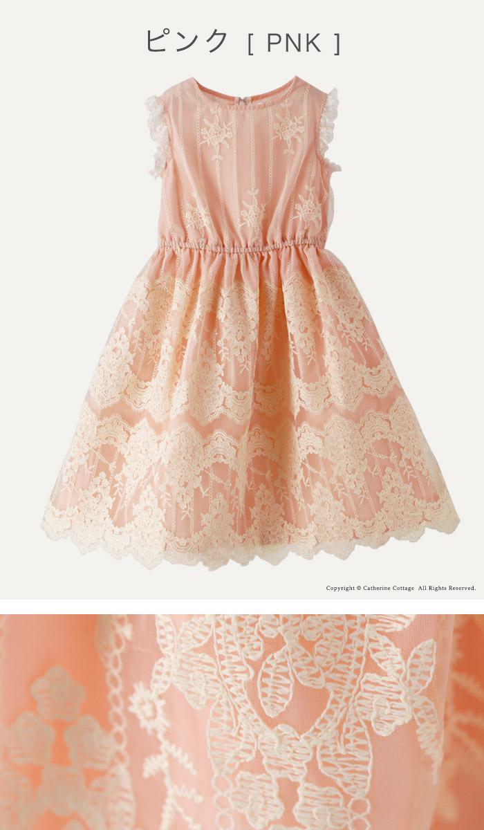 子供ドレス ピンク 通販