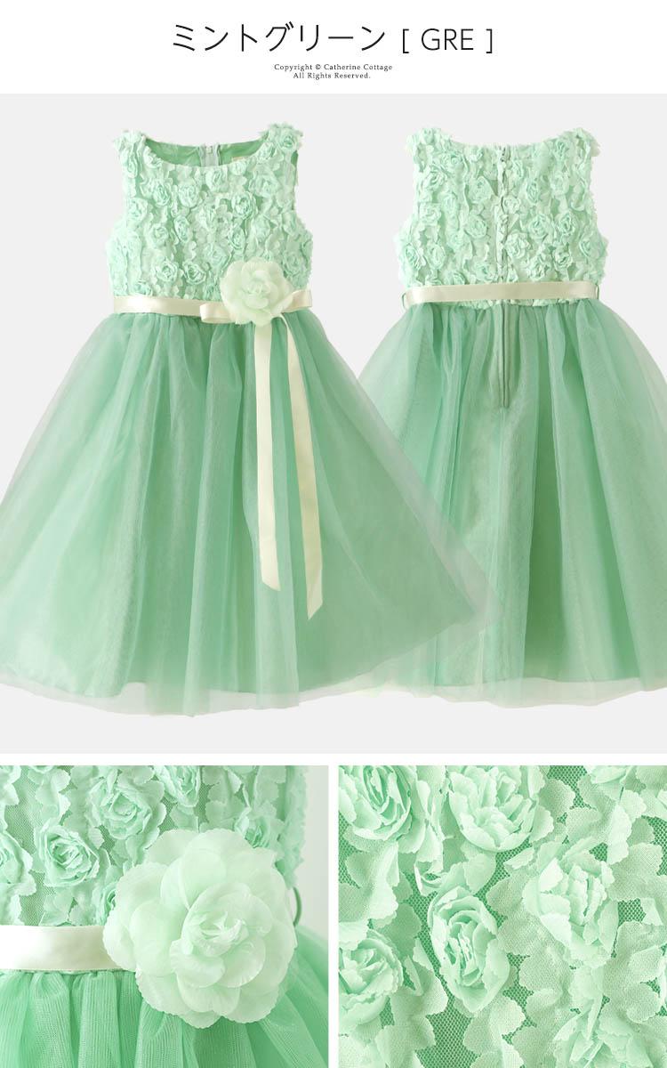 発表会ドレス 緑