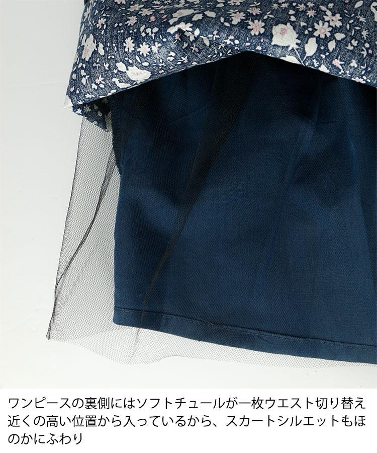 入学式スーツ 女の子 小花柄ワンピース&白襟ボレロ