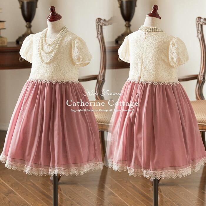 キャサリンコテージ ドレス ワンピース