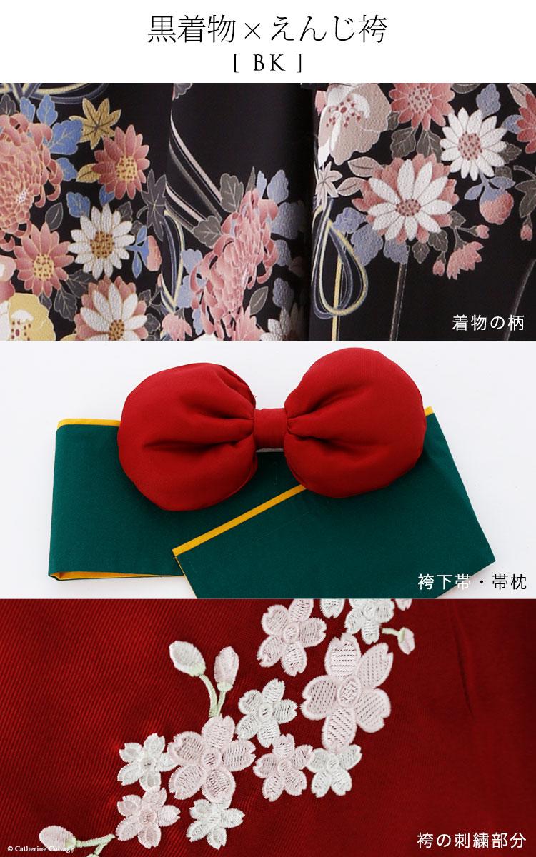 袴の卒業式