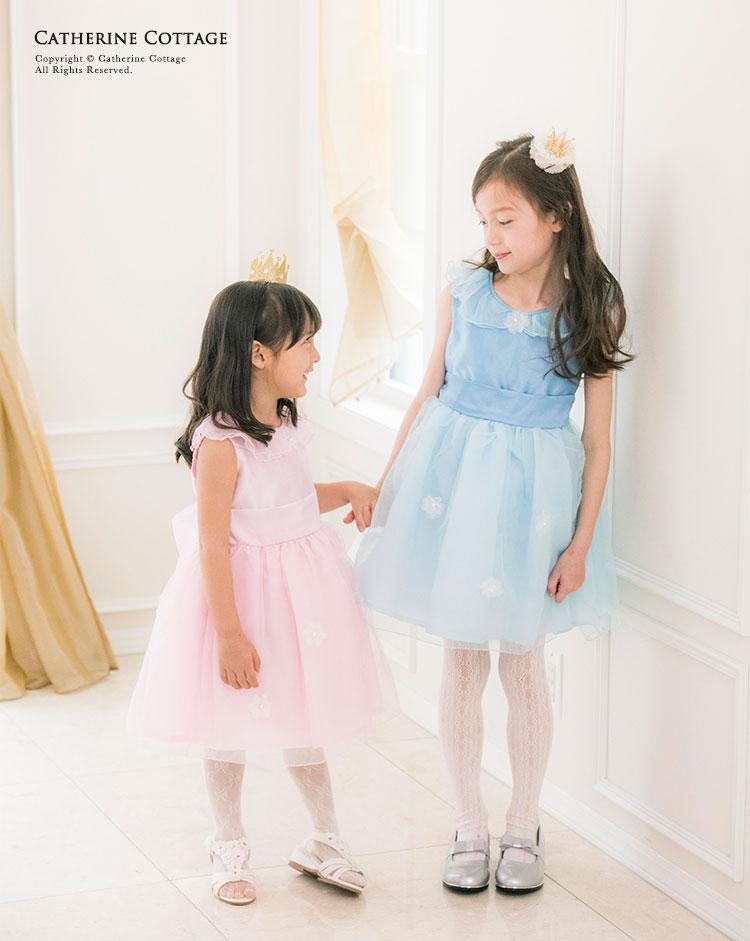 フラワーガール ドレス