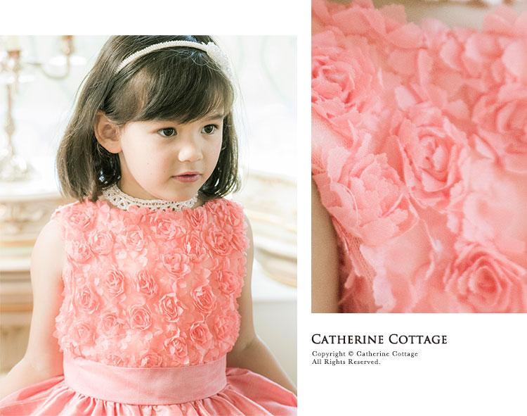 子供ドレス カラー一覧