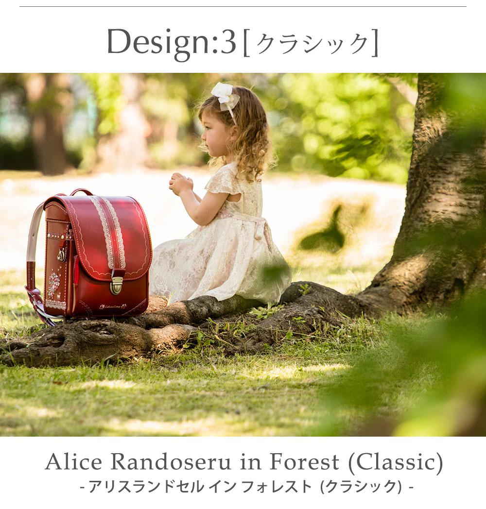 日本製 ランドセル 職人 軽い 国産 オリジナル 限定品