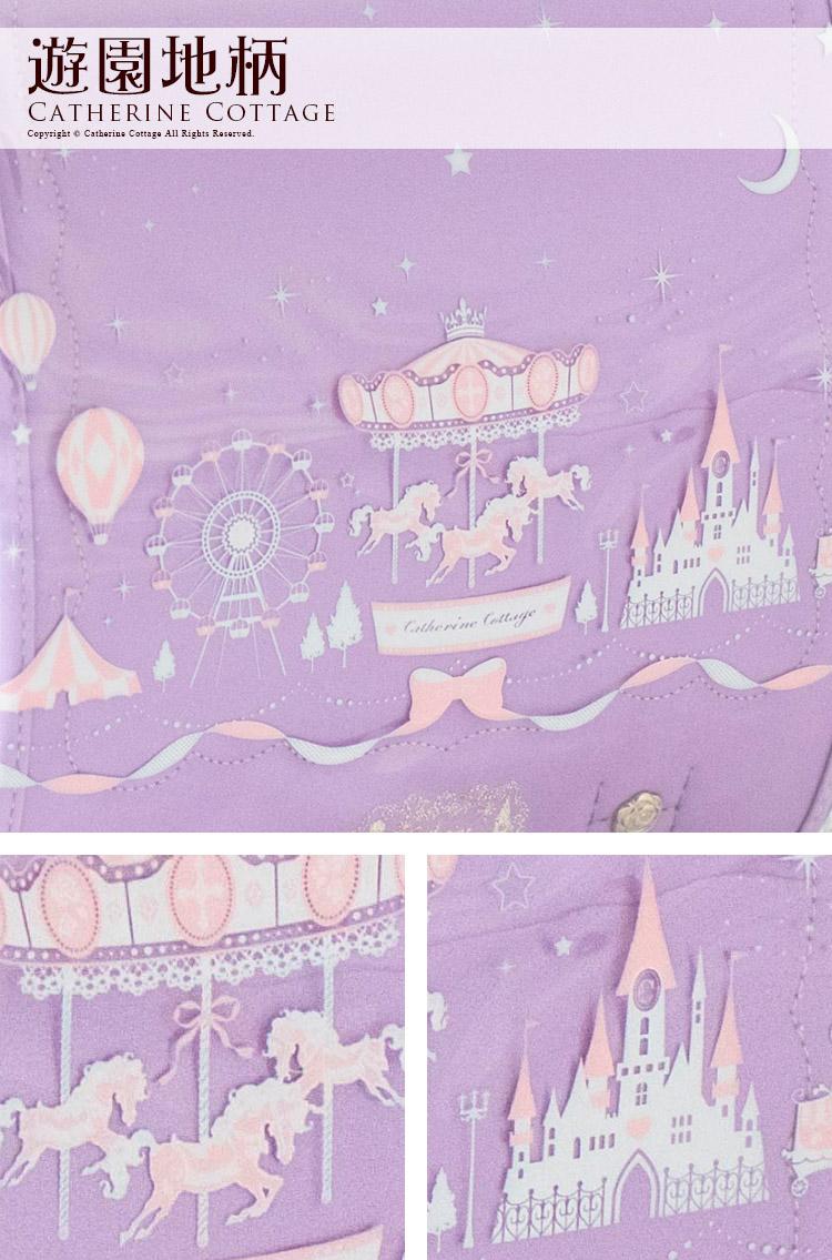 遊園地柄 ランドセルカバー かわいい オリジナル 女の子 女児 プレゼント 可愛い 絵本 童話 Lサイズ
