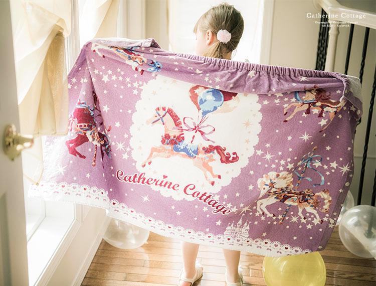 女の子用のおしゃれでかわいいラップタオル